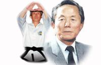 General Choi Hong Hi (1918 – 2002)