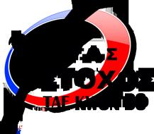 Μαθήματα TAEKWONDO Ελληνικής Ομοσπονδίας Ταεκβοντό ( ΕΛ.Ο.Τ ) TAE KWON DO WTF στον Άγιο Δημήτριο
